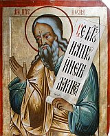 Russian icon of the prophet Hosea, 18th century